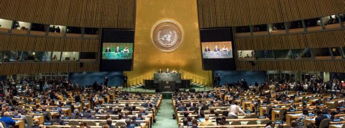 Imagen de una reunión de la ONU