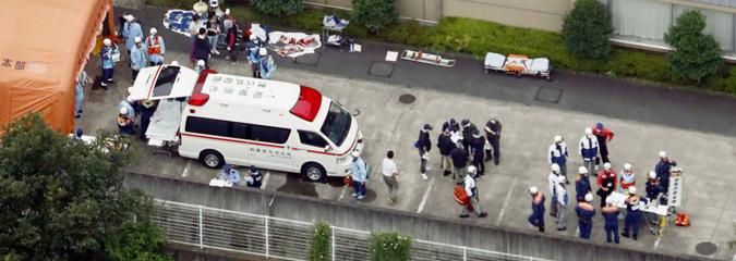 Ir a : Nos sumamos a las condolencias de Inclusion International por las víctimas de la matanza en Japón