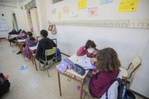 Alumnado en clase