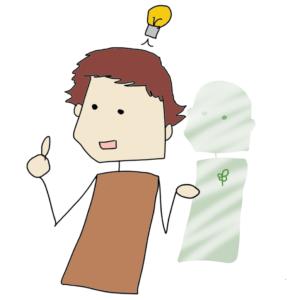 ilustración persona de apoyo participación idea